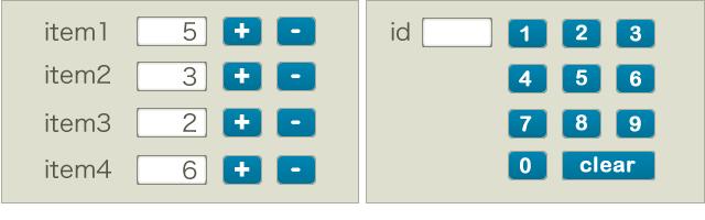 Windows8でダブルタップを禁止