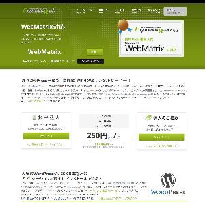 ExpressWeb