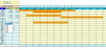 シンプルなガントチャートワークスケジュール