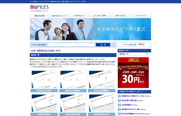 biz-files
