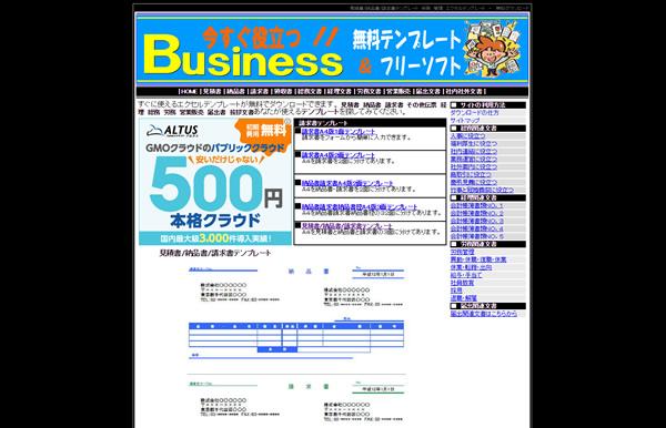 design-produce01