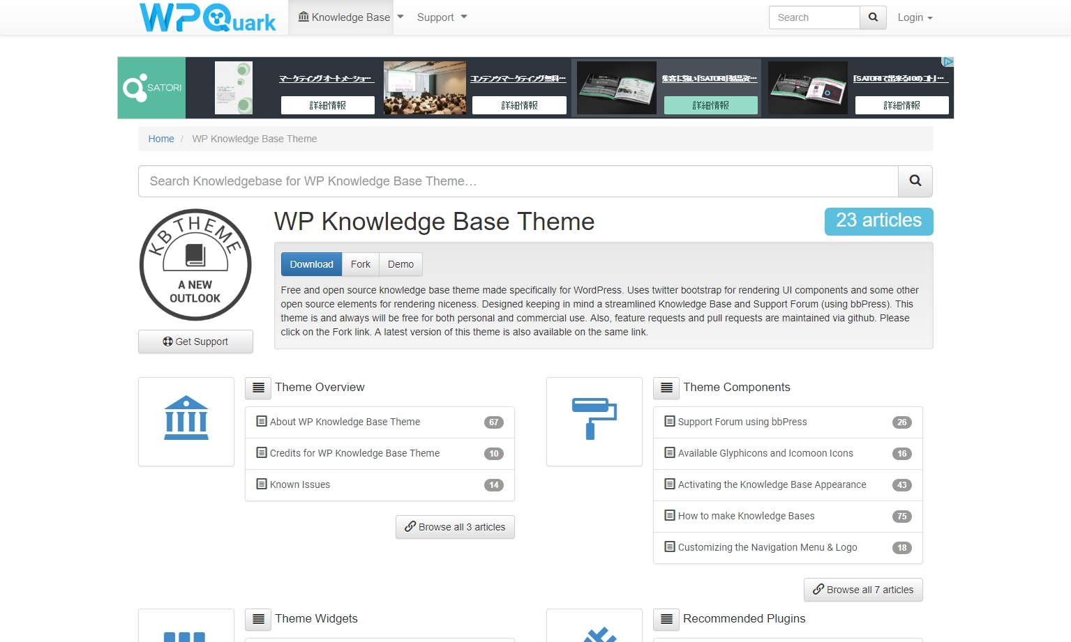 WP_Knowledge_Base