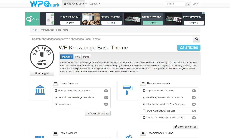 WP_Knowledge_Base