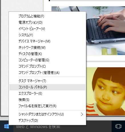 Windows10にしたらXAMPP動かねえじゃん