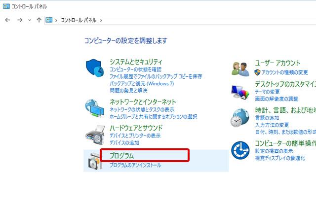 Windows10にしたらXAMPP動かないのですが。。。