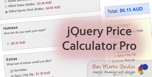 pricecalculator